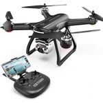 Holy Stone HS700D FPV Drone - With 4K FHD Camera Live Video And GPS — 260€ Photo Emporiki